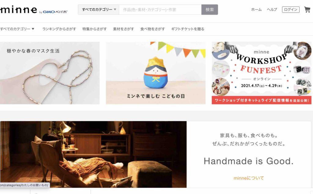 minne公式サイト|ハンドメイド作品の画像